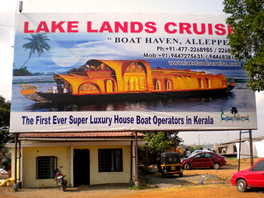 Alleppey, Lake Lands Cruise